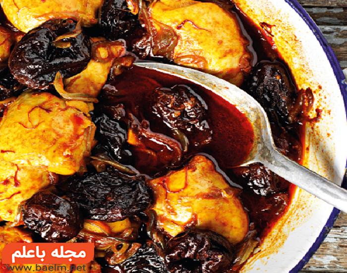 خورش مرغ با آلو بخارا,طرز پخت خورش مرغ و آلو بخارا,خورش مسمای مرغ و آلو