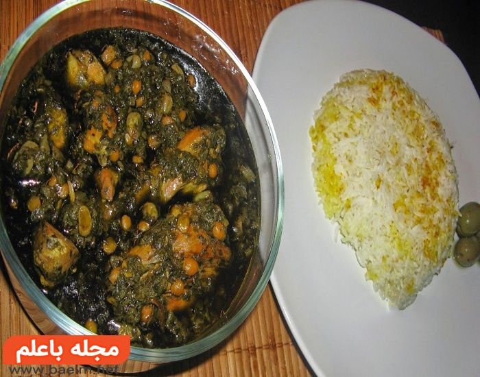 خورش قورمه سبزی با مرغ,نسبت تقریبی سبزیجات قورمه سبزی,قرمه سبزی با گوشت مرغ