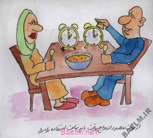 حکم ازدواج موقّت از نظر آیت الله بهجت