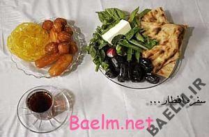 چگونه در ماه رمضان وزن کم کنیم   خوردنیهایی که با عث لاغری در رمضان میشود