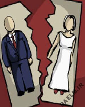 آيا ازدواج ناموفق براي خانم ها خطرناك است؟