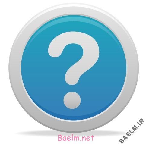 سوال 11