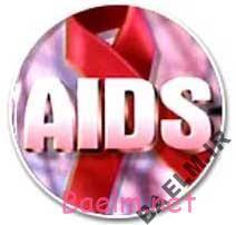 راههای پیشگیری از ایدز