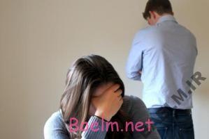 زناشويي | چرا نمي تونم رفتار شوهرم رو تغيير بدم؟