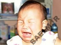 گریه5