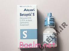 دارونامه   موارد مصرف و عوارض داروی بتاکسولول