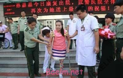 دختری که با قطع پایش خوشحال شد