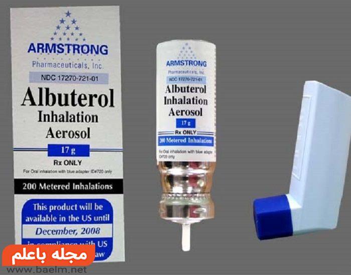 کاربرد آلبوترول,درمان با آلبوترول,موارد مصرف آلبوترول,عوارض آلبوترول,داروی آلبوترول