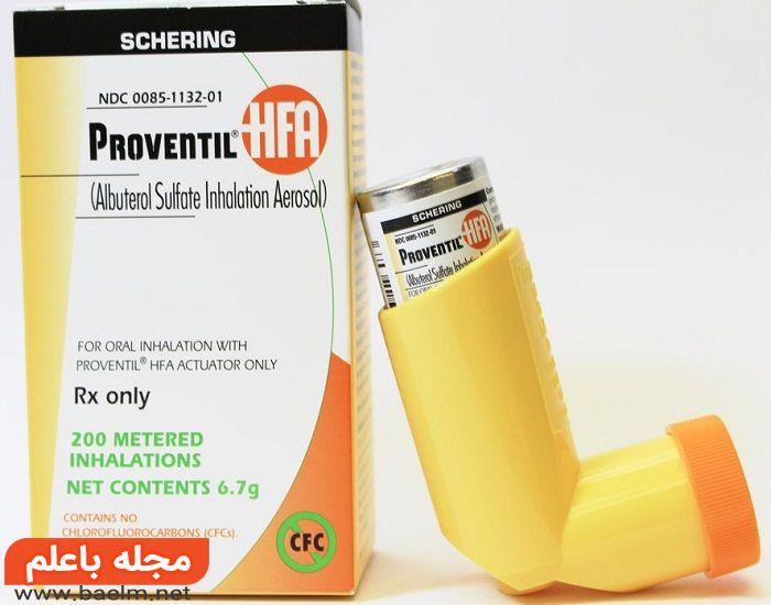 تداخلات دارویی آلبوترول,عوارض جانبی آلبوترول,چگونگی مصرف آلبوترول