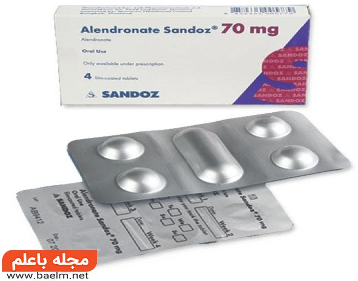 کاربرد و خواص آلندرونیت,توصیه های دارویی آلندرونیت,آلندرونیت در بارداری و شیردهی