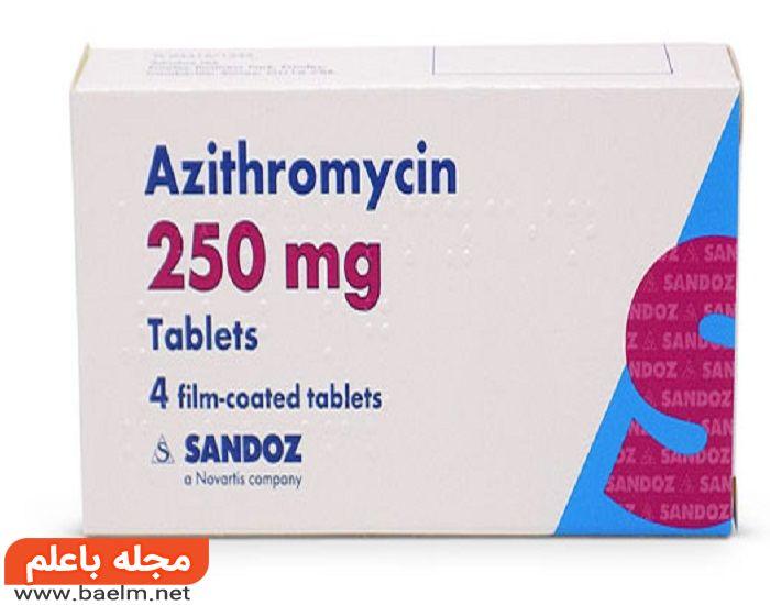 آزیترومایسین,موارد مصرف و عوارض آزیترومایسین,نحوه مصرف و تداخل دارویی آزیترومایسین