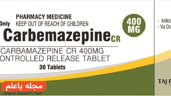 موارد مصرف کاربامازپین و عوارض و تداخل دارویی و نحوه مصرف Carbamazepine