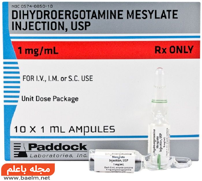 کاربرد و عوارض و نحوه مصرف و تداخلات دارویی دی هیدروارگوتامین,Dihydroergotamine