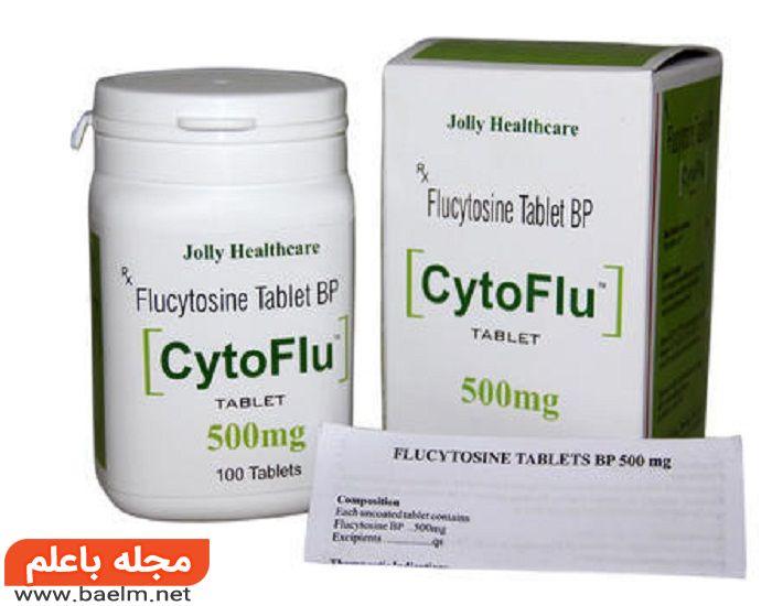 فلوسیتوزین,موارد مصرف و کاربرد و عوارض و تداخل دارویی فلوسیتوزین