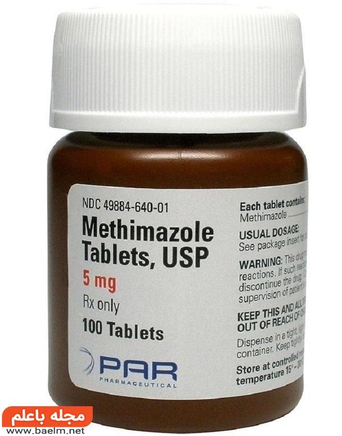 عوارض جانبی متیمازول,موارد مصرف متیمازول,توصیه های دارویی متی مازول