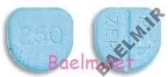 دارونامه   موارد مصرف و عوارض داروي کلرپروپامید