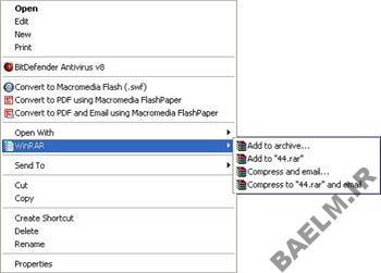 ساخت فایل زیپ, آموزش win rar