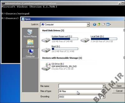 بازیابی فایل ها, ریکاوری کردن فایل
