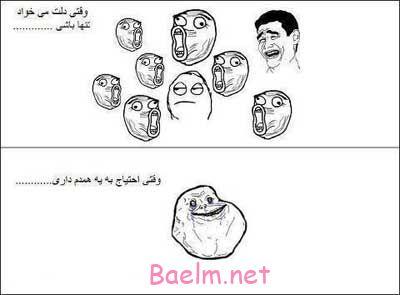 مطالب طنز   ترول هاي جديد و بامزه سري 10