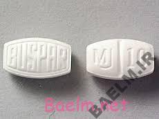 دارونامه | موارد مصرف و عوارض داروی بوسپیرون کلراید
