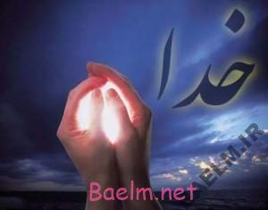 احکام | با خواندن یک دعا بیمارتان را شفا دهید