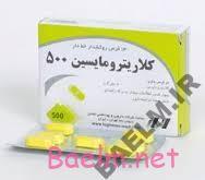 دارونامه   موارد مصرف و عوارض داروی کلاریترومایسین
