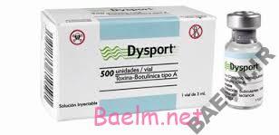 دارونامه | موارد مصرف و عوارض داروی بوتولینومتوکسین - آ