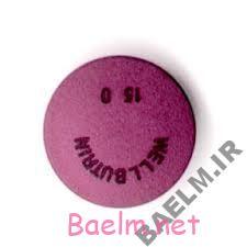 دارونامه | موارد مصرف و عوارض داروی بوپروپیون
