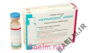 دارونامه   موارد مصرف و عوارض داروی هپارین سدیم