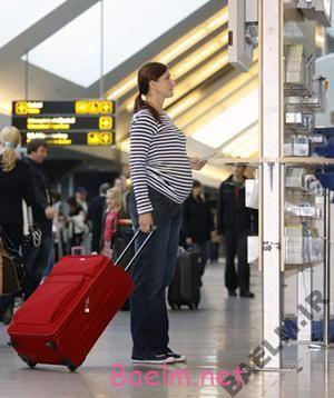 زنان باردار در مسافرت با چه بیماریهایی مواجه میشوند؟