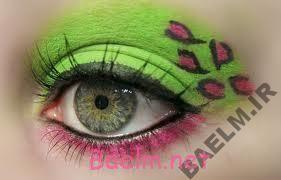 آرایش و زیبایی   عکس های زیبا از مدل های زیبای آرایش چشم(سری ششم)