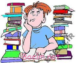 مطالعه   دستيابي به موفقيت در امتحانات ،چگونه؟