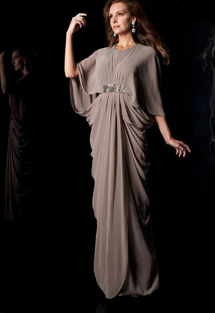 مدل لباس شب اسپرت