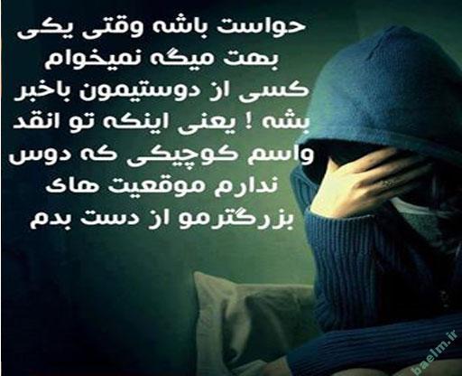 عکس   مجموعه عکس های عاشقانه و جدید با شعر فارسی • عكس