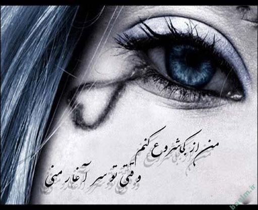 عکس | مجموعه عکس های عاشقانه و جدید با شعر فارسی (سری دوم )
