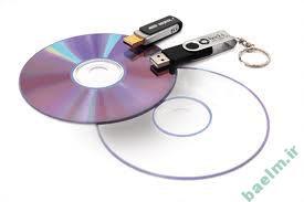 سخت افزار   بهترین راه برای باز کردن Flash و CD