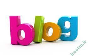 کامپیوتر و اینترنت | 10 اشتباه اساسی که در وبلاگ نویسی انجام می دهیم