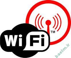 نرم افزار | آیا امواج مودم های WI FI بر سلامتی انسان ضرر دارند؟