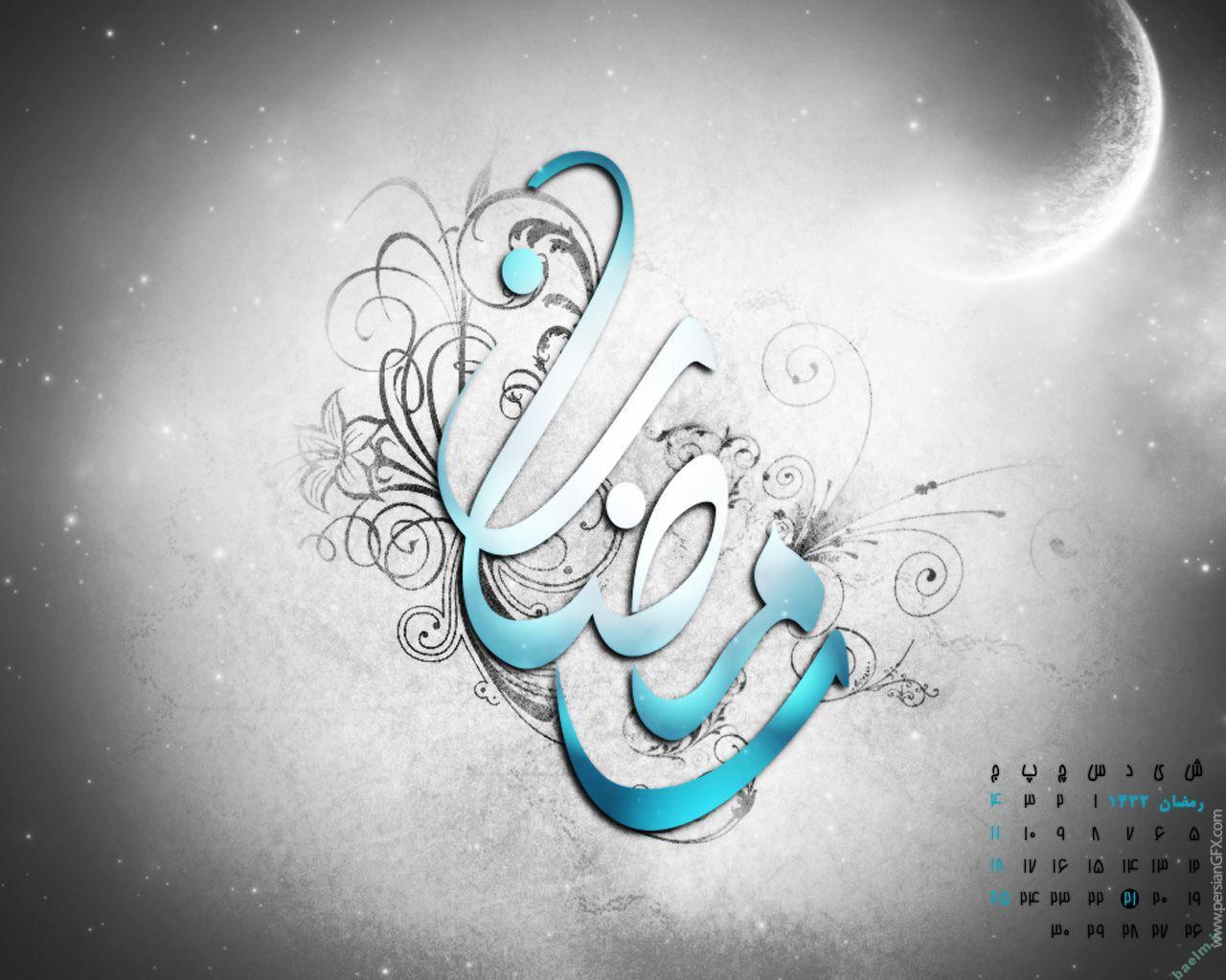 پيامك | اس ام اس هاي مخصوص ماه رمضان | سري جديد