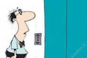 سرگرمی   سرگرمی های داخل آسانسور (طنز خنده دار)