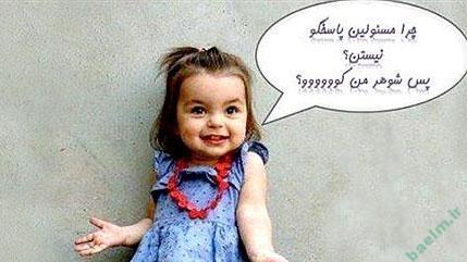 مطالب طنز   خانم های ترشیده بخونن (خنده دار)