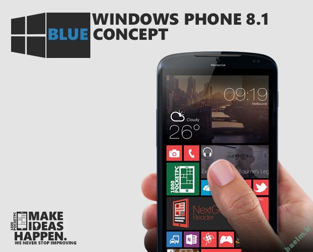 موبایل   آموزش ایجاد تغییرات سلیقه ای در تلفن های ویندوزی