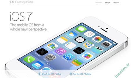 موبایل | معرفی بتا 3 برایiOS 7