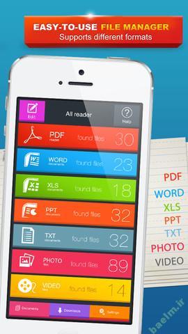 موبایل | چگونه  فایل های  PDF را در iPad و  iPhone مشاهده کنیم؟