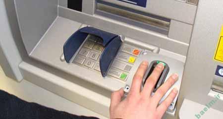 علم و فناوری | معرفی جدیدترین دستگاه ATM جهان