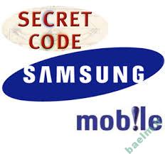 موبایل   کدهای محرمانه ی کارخانه سامسونگ