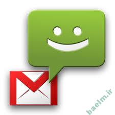 موبایل | ترفند ارسال SMS بدون افتادن شماره برای فرد