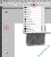 آموزش فتوشاپ   آموزش کار با ابزار  استامپ Clone Stamp