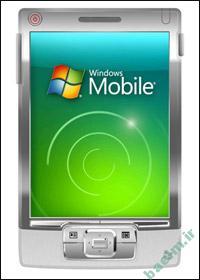 موبایل | معرفی ويندوز موبايل (Windows Mobile) و آشنایی با امکانات آن