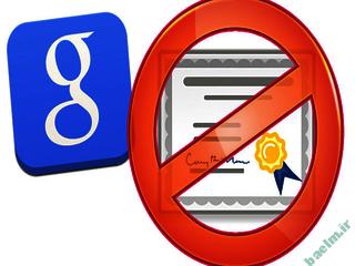 کامپیوتر و اینترنت | مواظب گواهینامه های جعلی گوگل باشید